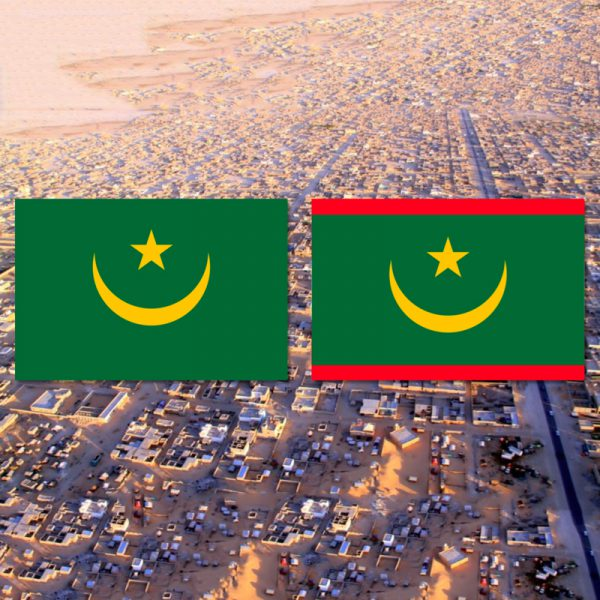 national flag of mauritania (3)